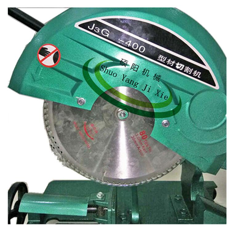 路邦砂轮锯 砂轮切割机 型材切割机