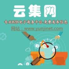 灯具配附件供应价格-云集B2B免费发布电子信息网批发
