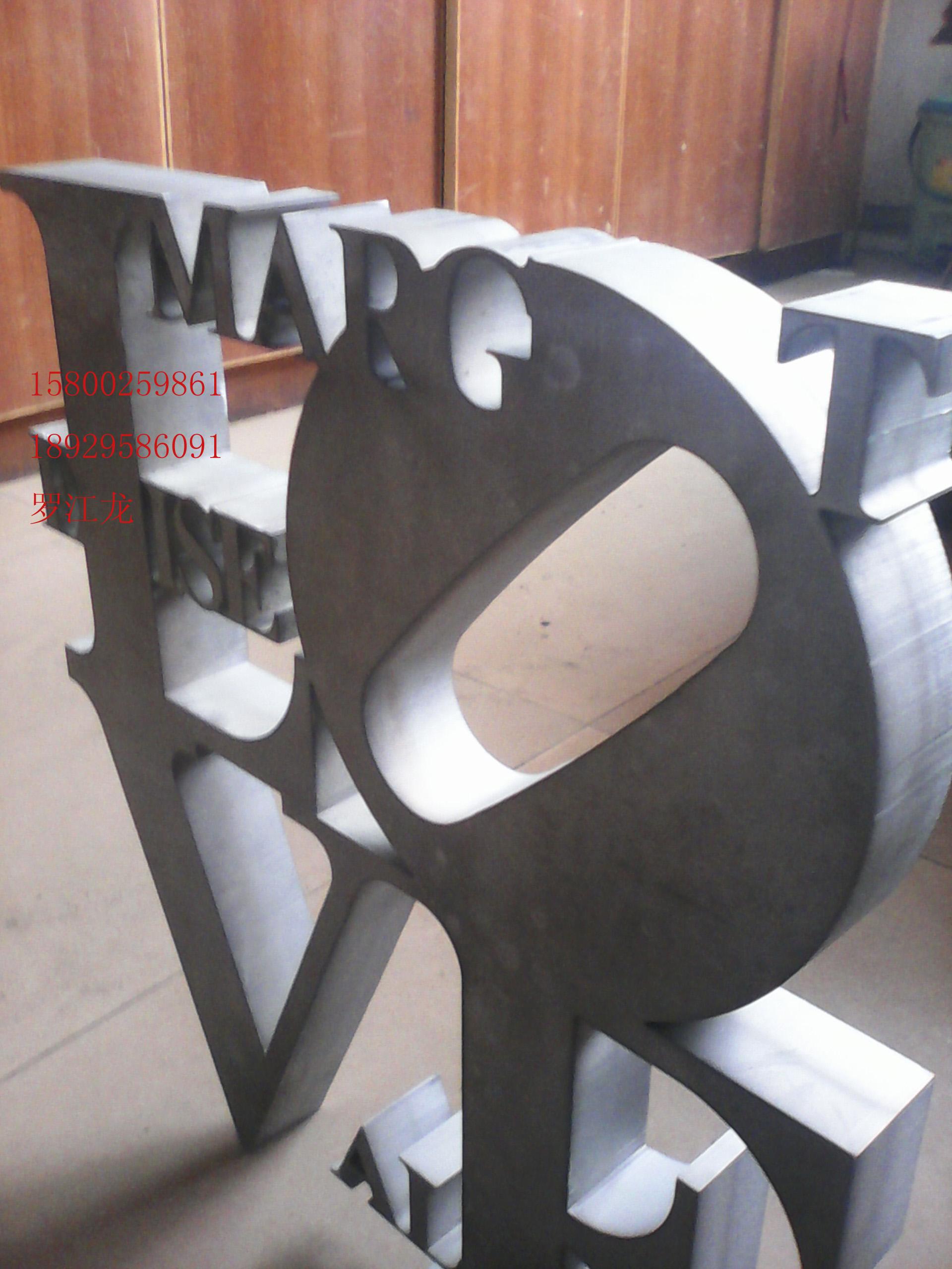 东莞厚板切割加工-厚铝板切割镂空