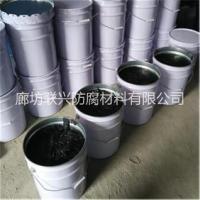 原平碳化硅杂化聚合物防腐涂料 原平碳化硅杂化聚合物防腐涂料价格