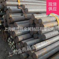 SUP1Q355NH 耐候钢