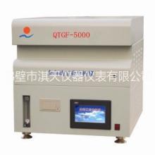 QTGF-5000全自动工业分析仪批发