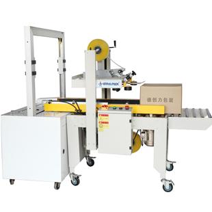 自动封箱打包机一体机自动打包封箱一步完成厂家德创力