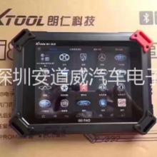 朗仁科技全配王i80 PAD汽车诊断钥匙匹配电脑批发