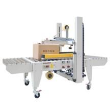 自动感应纸箱大小全自动封箱机纸箱封口机胶带封箱机批发