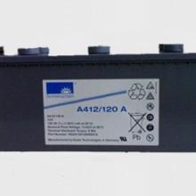 南京德国阳光蓄电池A412/120A德国阳光蓄电池A412系列120AH德国阳光A412/120A批发