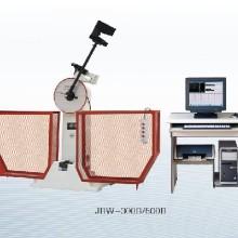 供应微机控制冲击试验机-冲击试验配套系列-济南东方试验仪器批发