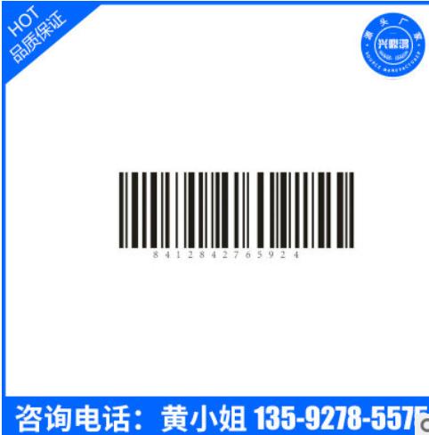 广东不干胶条码标签厂家直销 广东条码标签工厂 东莞条码标签批发 东莞条码标签制造商