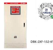 消防水泵控制柜,上海丹博3CF控制柜,消防电气控制装置,消防双电源柜批发