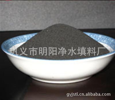 粉状絮凝剂 宜兴碱式氯 化铝优惠特价 污水处理净水絮凝剂褐色碱式氯 化铝