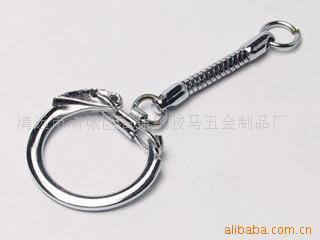 钥匙扣链金属钥匙扣亦扣蛇链匙扣链 厂家批发直供