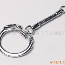 钥匙扣链金属钥匙扣亦扣蛇链匙扣链厂家批发直供批发