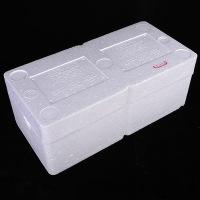 茶叶包装泡沫箱
