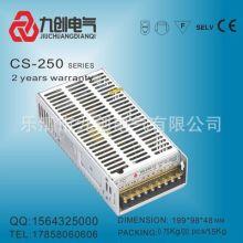 24V10A开关电源,控制电源,激光电源,铝壳开关电源,ce认 证 ce开关电源图片