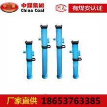 DW22-300/100X单体液压支柱批发