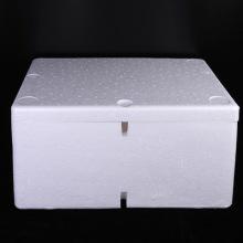 云南厂家直销批发标准邮政泡沫箱生鲜冷藏保温箱定做生鲜水果泡沫箱加厚泡沫箱批发