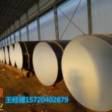绿色环氧树脂防腐钢管环保新产品