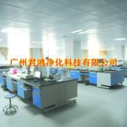 实验教学中心建设光学实验室图片