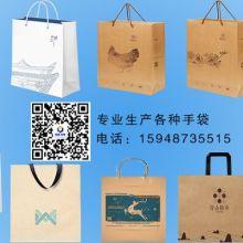 长春市纸袋厂塑料彩印加工厂批发