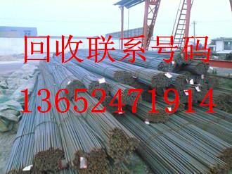 高价回收二手螺纹钢筋 广州镀锌通信角铁回收价格