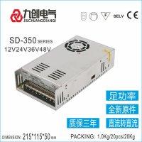 DC转DC直流转直流300w直流模块电源24v/36v/48v/72v/110v输入