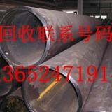 中山回收新旧螺纹钢公司 清远废旧镀锌钢管收购