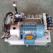 150升油箱系统上海液压泵站加工厂家批发