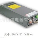 高频SC-1000-15V工业开关电源,工控电源可并联电源 电源开