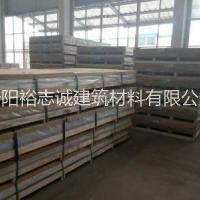 贵州铝镁锰板 贵阳铝镁锰屋面板 贵州铝镁锰板厂家18985555435(廖) 贵阳铝镁锰板铝