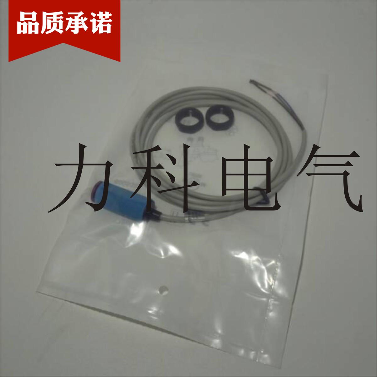 进口技术高性能光电开关传感器销售