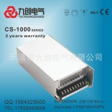 大功率电源,工业开关电源,电机控制电源,SC-1000-15,15V电源批发