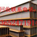 东莞市二手工字钢回收专业公司价格