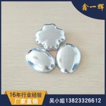 厂家直销 五金创意壳料小移动电源充电宝铝批发
