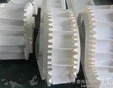 合肥PVC输送裙边带专业定做