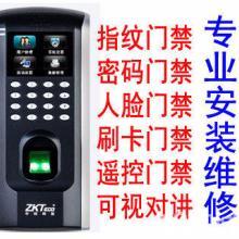 深圳南山維修玻璃門門禁密碼鎖指紋門禁機多瑪地彈簧圖片