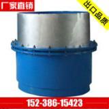 蒸汽热力管道专用套筒补偿器 大补偿量ZTB型免维护直埋套筒补偿器 双向套筒式补偿器