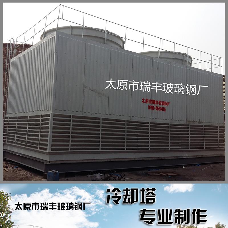 太原冷却塔