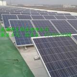 成都太阳能杆厂家定制 质量保证 成都太阳能发电光伏系统