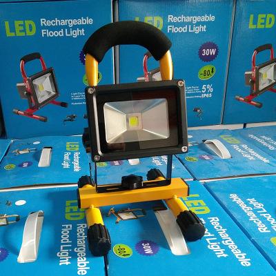 室外LED照明灯10W充电泛光灯停电应急施工夜钓灯 厂家直销