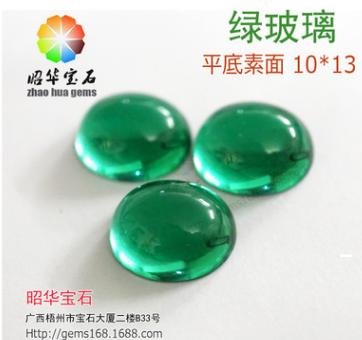 玻璃宝石 人工宝石 绿宝石  绿宝石报价  绿宝石批发  绿宝石供应商