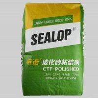 新型瓷砖粘结剂桶装瓷砖粘结剂 厂家直销 批量销售