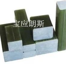 供应绝缘胶木柱,胶木立柱批发 中频电炉立柱支撑条 中频电炉立柱支撑条绝缘胶木柱
