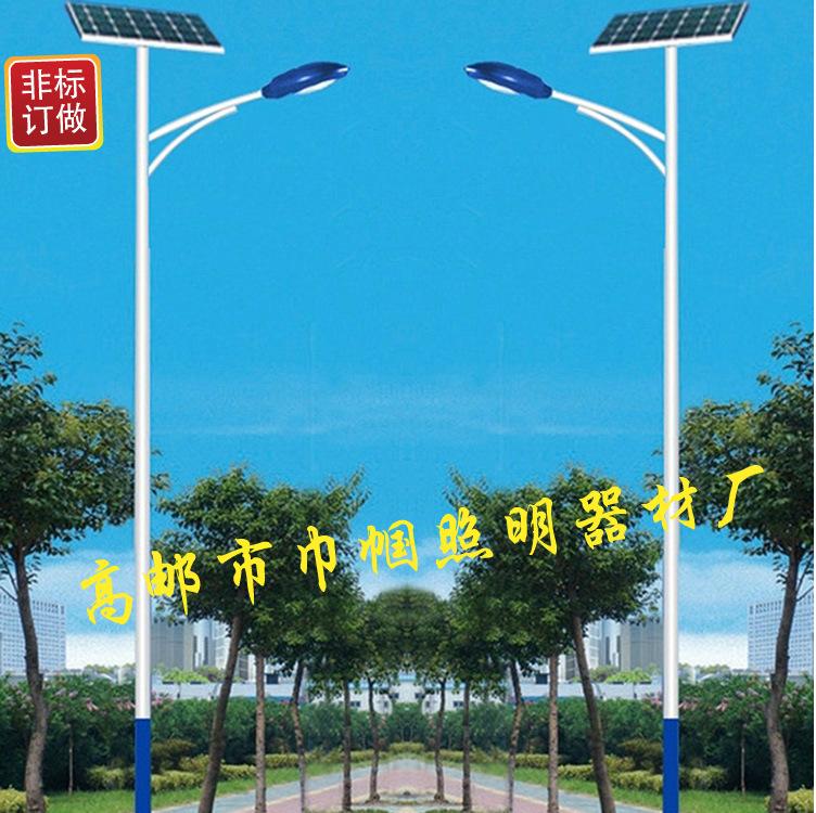 6米30w太阳能路灯厂家直销