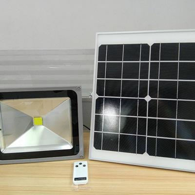 室外照明灯具 红外感应led泛光灯 50W遥控太阳能泛光灯厂家直销