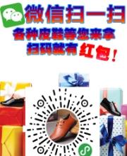http://imgupload.youboy.com/imagestore20180607708dfa50-71ca-4b64-b7c0-065d4d0c0d10.jpg