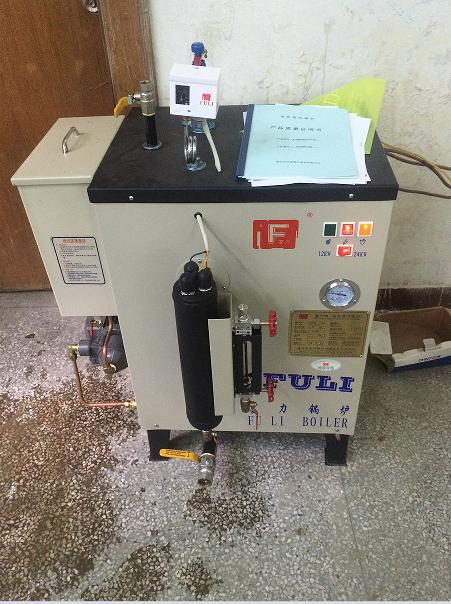 富力24千瓦涂料设备封口机电加热锅炉蒸汽发生器