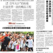 广告部 长江日报广告部电话 长江日报发布 广告部信息
