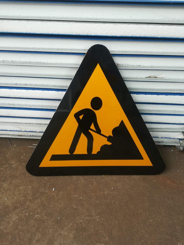 台山道路施工标志牌 道路方向标志牌 3M反光膜标志牌