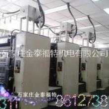 金泰福特印刷机集中供墨系统拒绝浪费
