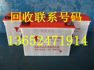 东莞汽车电瓶回收价格,东莞厚街废旧变压器收购公司